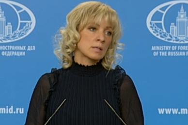 Мария Захарова напомнила МИД Украины о целях минского процесса