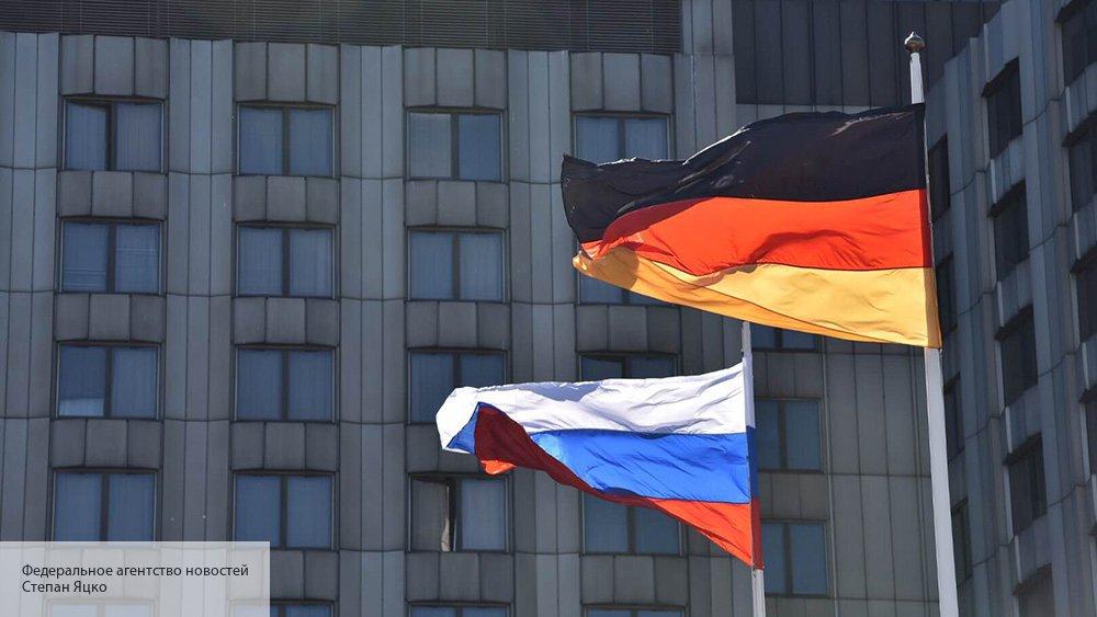 Центробанк Германии зафиксировал рекордные инвестиции в Россию