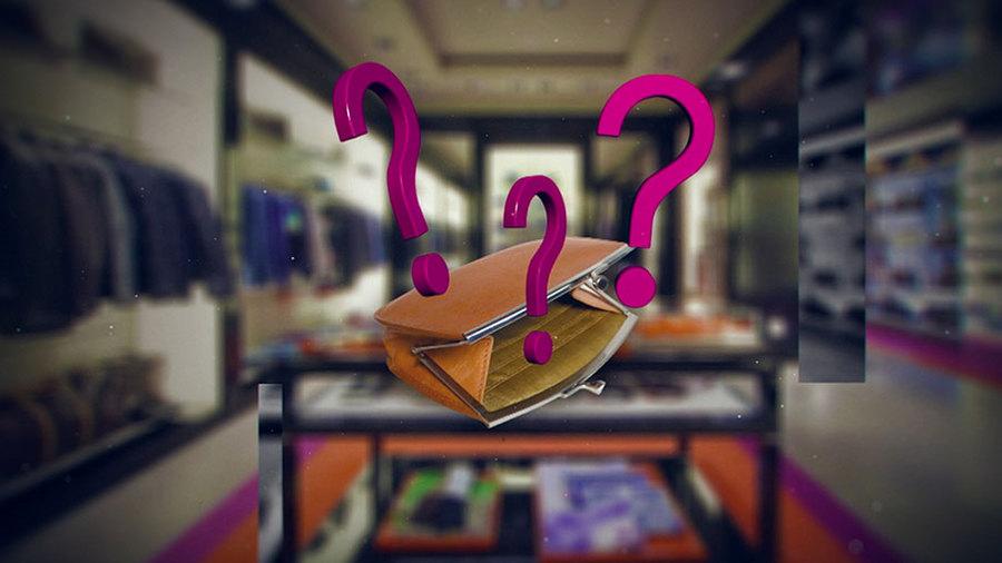 Как получить деньги в магазине? Когда подешевеет красная икра? И что поможет накопить на нужную вещь?