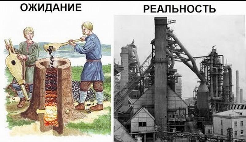 Враньё историков о металлург…