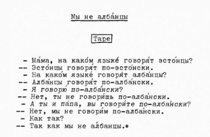 учебники, странные, иностранные, странные учебники, русского, языка, русский, язык
