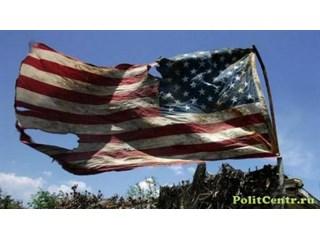 Америка идёт по пути СССР: четыре признака скорого краха США, — пресса Франции