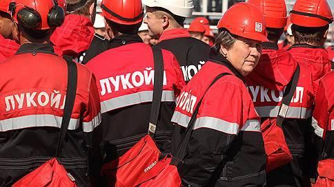 «Ъ»: «Лукойл» намерен продать свои электростанции