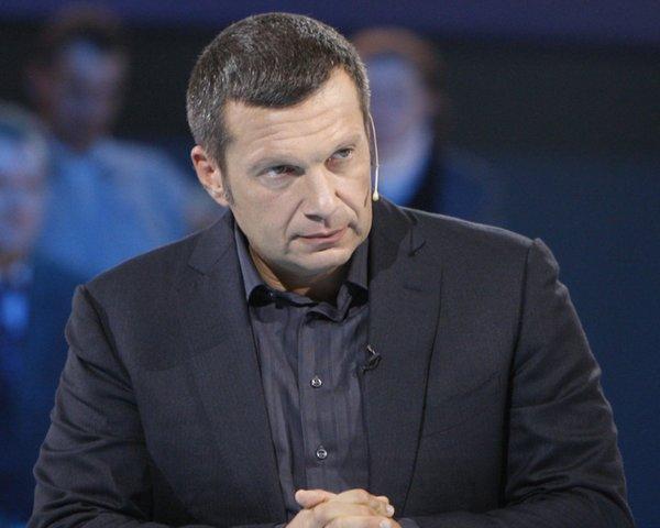 """Соловьев - Силуанову: """"Зачем вы 100 с лишним млрд """"запулили"""" в американские ценные бумаги?"""""""