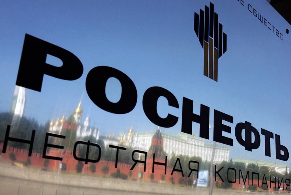 Роснефть подготовила предложения по ответным мерам на санкции