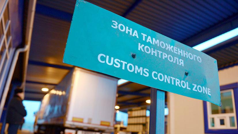 В Госдуме прокомментировали предложение депутата Рады ввести визовый режим с Россией