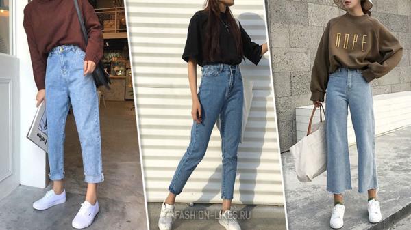 Хочу их все. 3 пары джинсов, которые вам стоит купить этой осенью