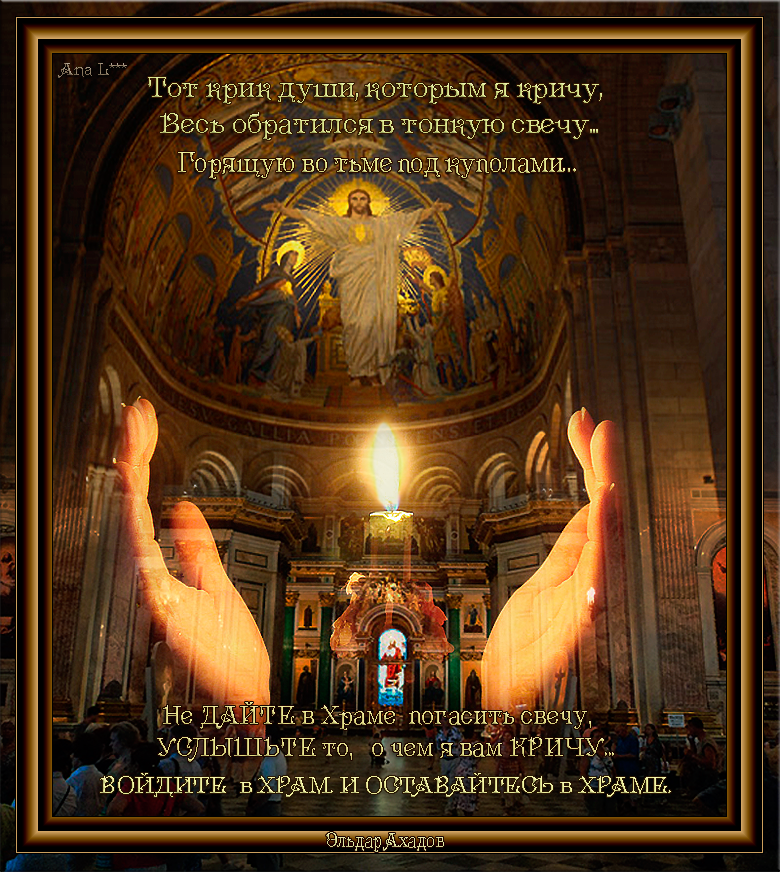 духовность | Записи в рубрике