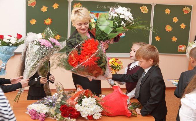 Изменится ли с 1 сентября 2018 года зарплата учителей-бюджетников