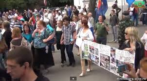 """Харьков: """"Россия, прости нас за позор в Киеве! Мы дадим отпор нечисти!""""."""