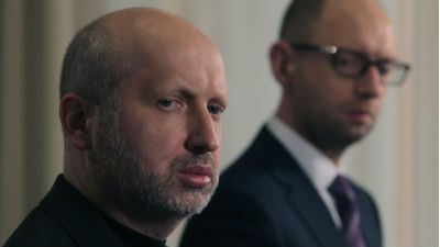 Спикер Верховной Рады и премьер-министр Украины вышли из партии «Батькивщина»