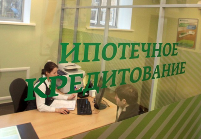 Объем ипотечных кредитов в России достиг рекорда