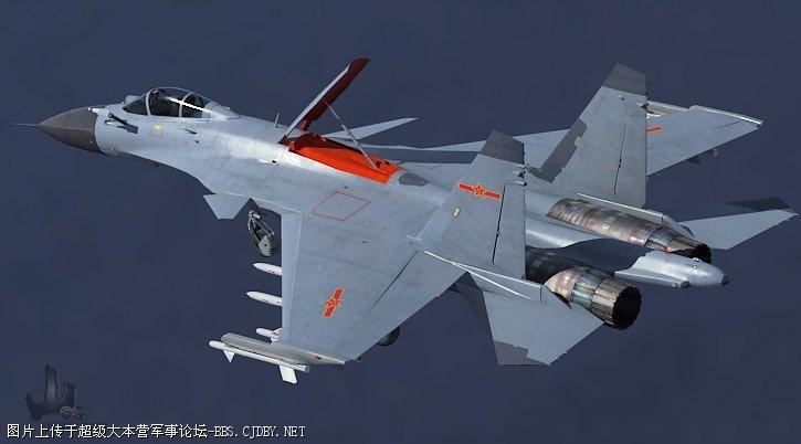 Китайский палубный истребитель J-15 готов к серийному производству