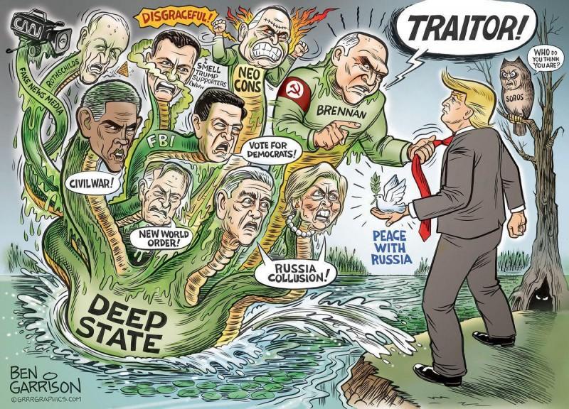 Трамп побеждает