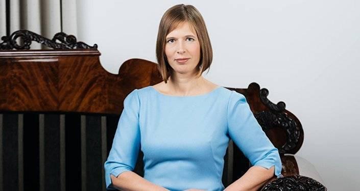 Визит Кальюлайд в Москву: наденет ли эстонский лидер платье в цвет флага РФ