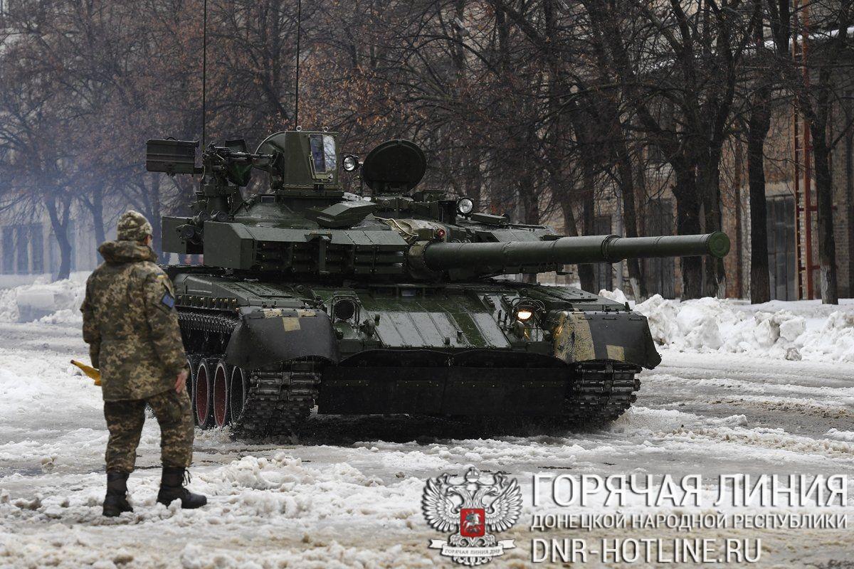 Разведка ДНР засекла перемещ…