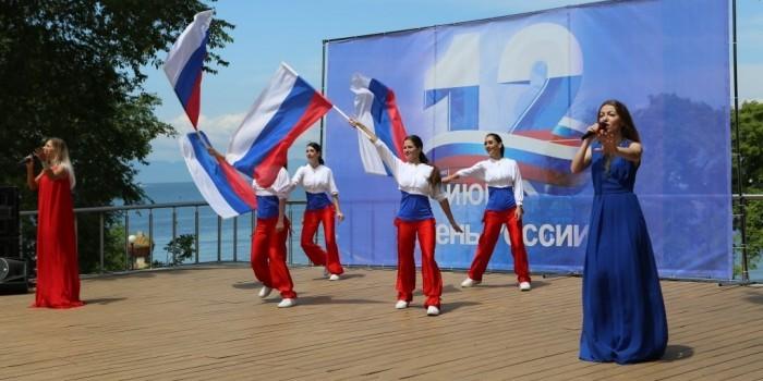 Владивосток широко празднует День России