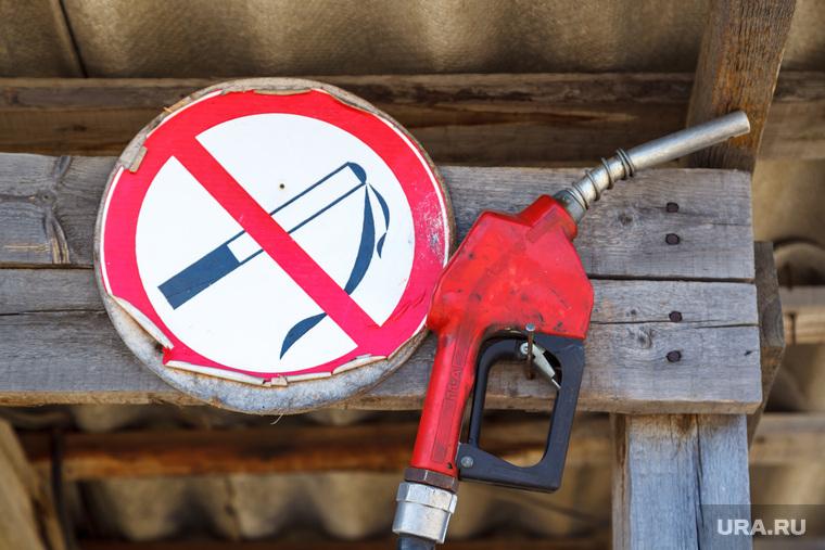 Продавать бензин в России стало выгоднее, чем его экспортировать