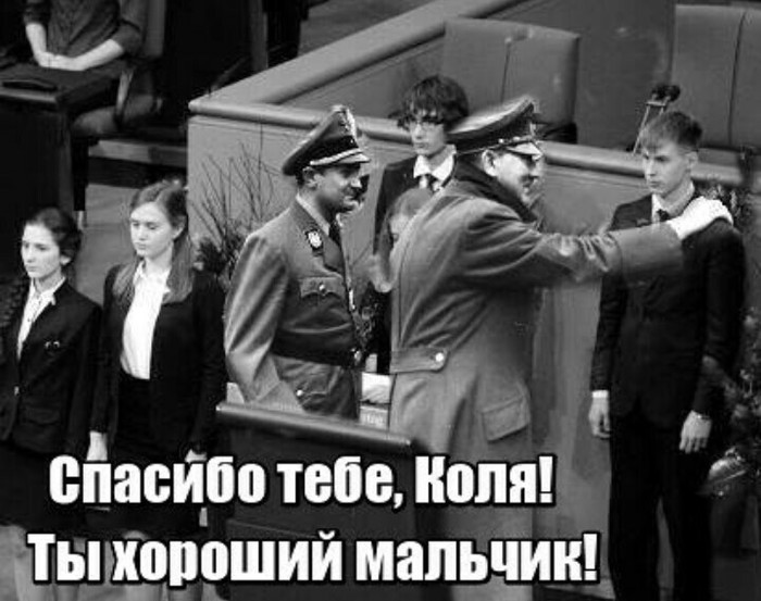 PR-война - тотальная работа по внедрению ненависти к России и русским русскими же детьми