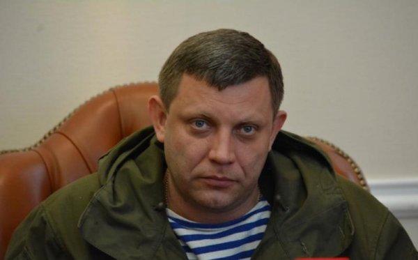 Захарченко: Донбасс обязательно восстановит свою территориальную целостность