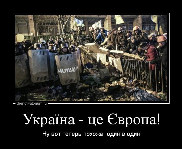Донецк – укробстрел и укросказки