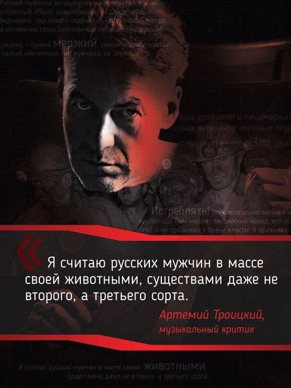 """Высказывания представителей """"совести нации"""",о том как они эту самую нацию любят...."""
