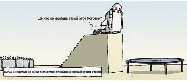 Подстрахуем: Рогозин пообещал доставить астронавтов на МКС в случае проблем у США