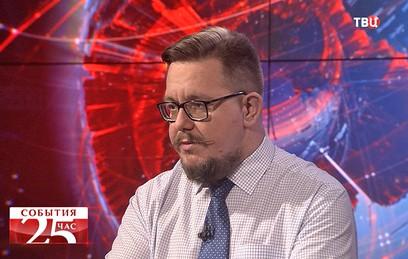Политолог прокомментировал ситуацию с российскими журналистами на Украине