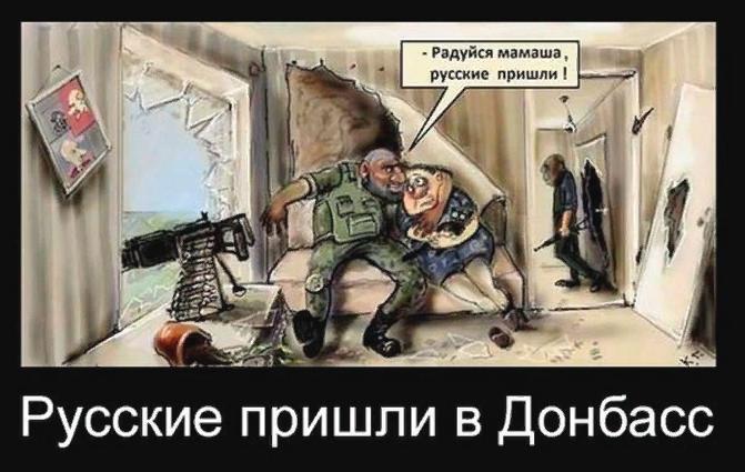 Трагедия в Керчи: наступая на старые грабли. Юлия Витязева