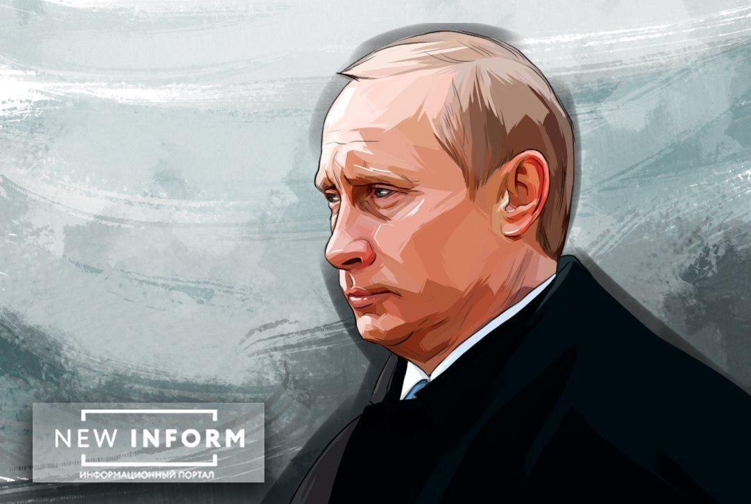 «Серьезных нарушений в работе ЦБ не выявлено»: Путин о проверках регулятора