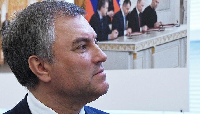 Володин заявил о необходимости поднять пенсии до 20-25 тысяч рублей