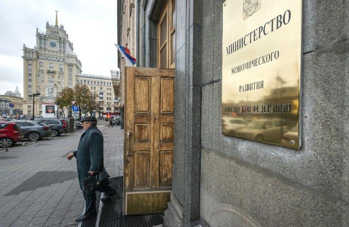 МЭР оценило санкционный ущерб для России