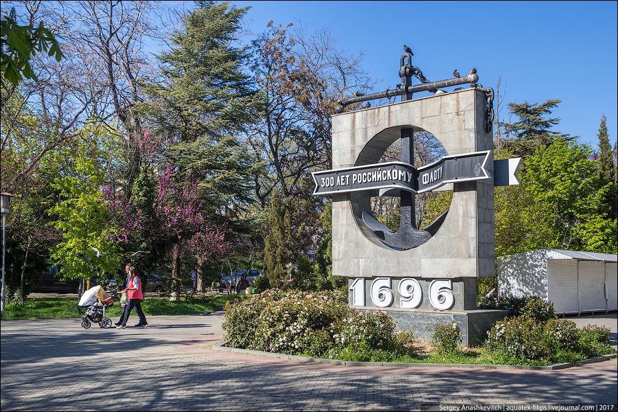 Как изменился Севастополь