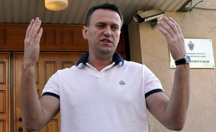 Песков: «Письмо Навального про Бастрыкина направят в Генпрокуратуру»