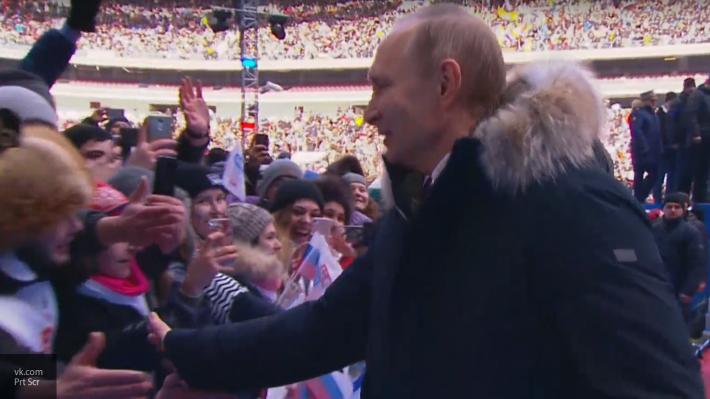 Митинг в поддержку Путина в «Лужниках» посетили члены «Справедливой России»