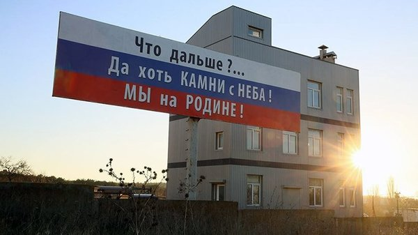 Крымчанка съездила на материк и была поражена разницей с Крымом