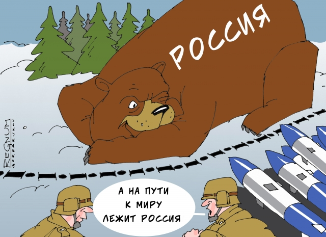Х-фактор русских: чем реальн…