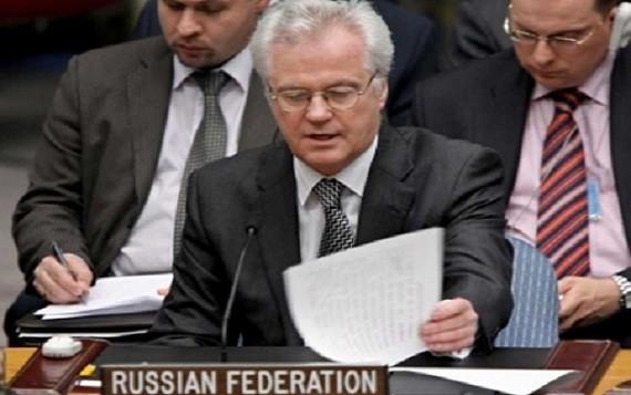 Киев должен предоставить записи направлявших Boeing диспетчеров