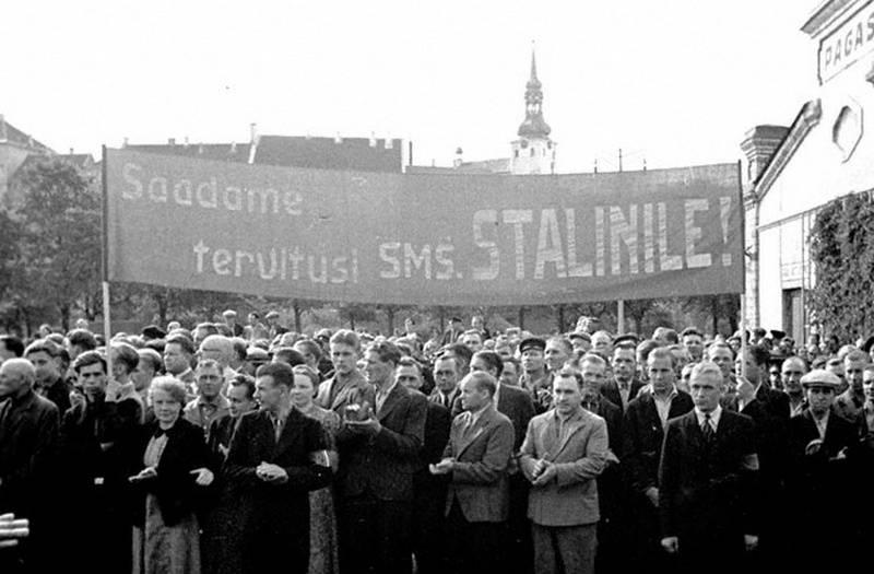 """Эстония: Компенсацию за """"уще…"""