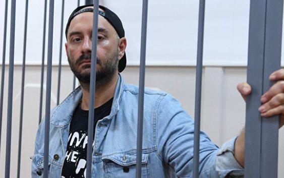 Творец пошел вразнос: Серебренников подтвердил обналичивание гранта Минкульта