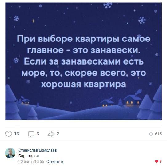 Смешные комментарии из социальных сетей 20-02-2019 66302                     (31 фото)