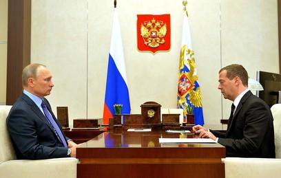 Медведев анонсировал появление плана по развитию конкуренции