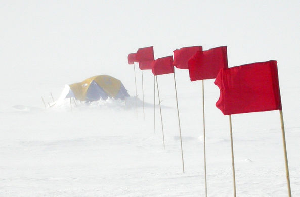 Ученые нашли самое холодное место на планете