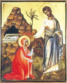 Сегодня Православная Церковь чтит память святой равноапостольной Марии Магдалины
