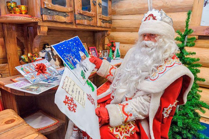 Как и куда написать письмо Деду Морозу!