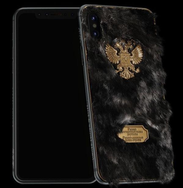 В России выйдет iPhone 8 в корпусе из меха