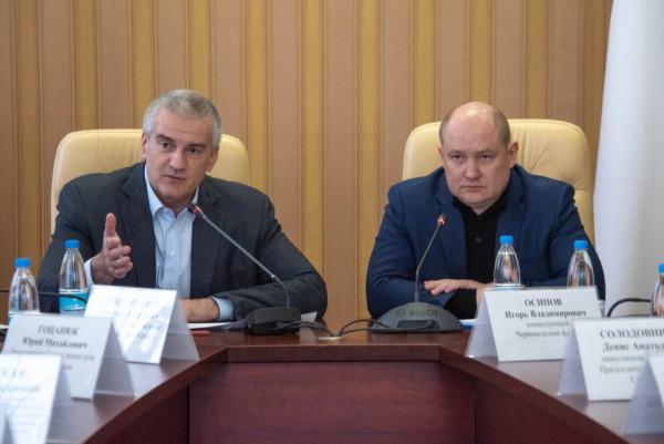 Севастополь и Крым провели с…