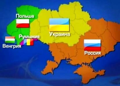 Европа боится, но готовится разделить Украину