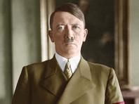 Гитлер был бисексуалом, садо…