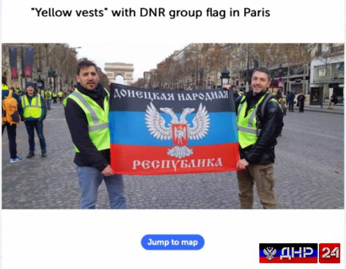 «Свидомые» украинцы в ярости: в Париже во время протестов развернули флаг ДНР (ФОТО)